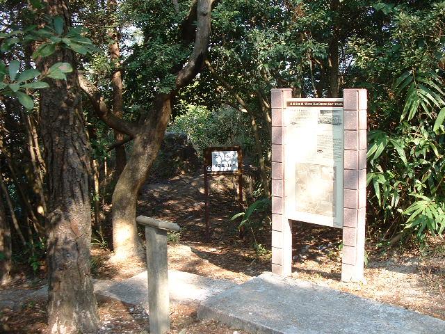 Hong Kong Wong Nai Chung Gap Defences