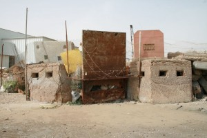 Kuwait Pillbox
