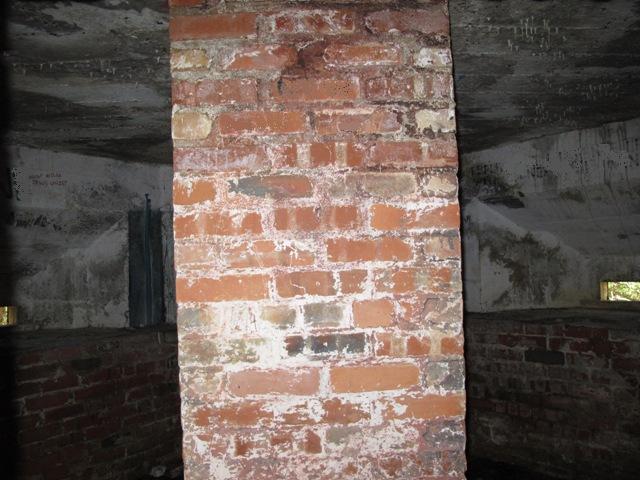 Small internal blast wall